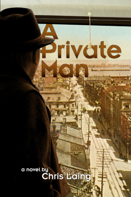 private-man