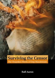 Surviving the Censor